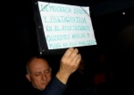 Un ciudadano reclama 'democracia participativa' en el pleno municipal. Ponferrada, 22 febr. 2013. Unecologistaenelbierzo. Foto: Enrique L. Manzano.