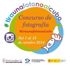 Concurso de fotografía. #tiraunafotonoalcubo. 1-15 oct. 2014. Cecu.es.