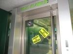 Todos los bancos en Ponferrada abrieron sus puertas. 29 marzo 2012. Foto: Enrique L. Manzano.