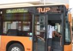 Es conveniente potenciar un transporte publico que evite la utilización del vehículo privado. Ponferrada, 16 sept. 2009. Foto: Enrique L. Manzano.