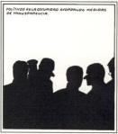 Viñeta. 'Políticos en la oscuridad acordando medidas de transparencia'. Autor: El Roto.