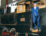 Marino Castro subido a la locomotora PV 31, probablemente en Ponferrada. Foto: Marino Castro.